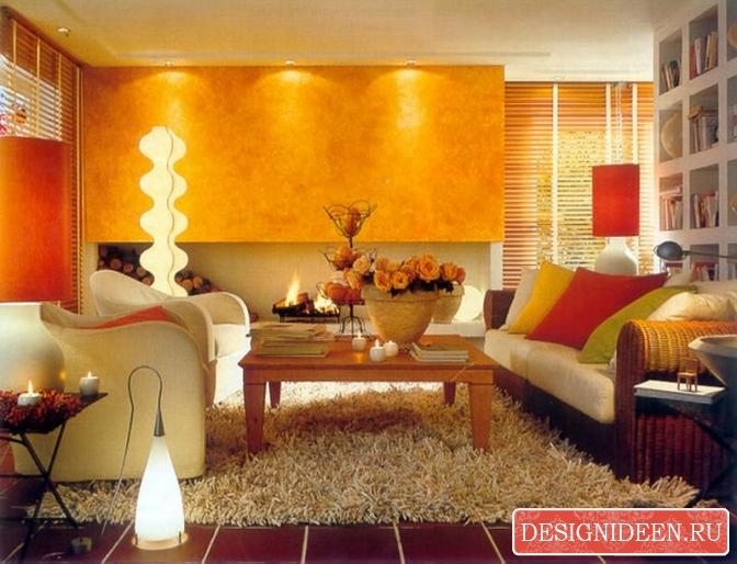 Как сделать комнату уютней в прохладные дни?