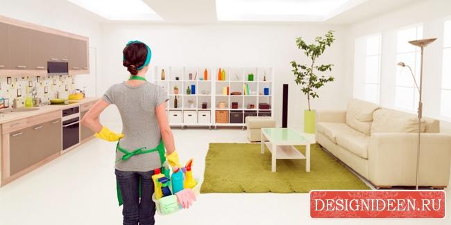 Как привести квартиру в порядок?