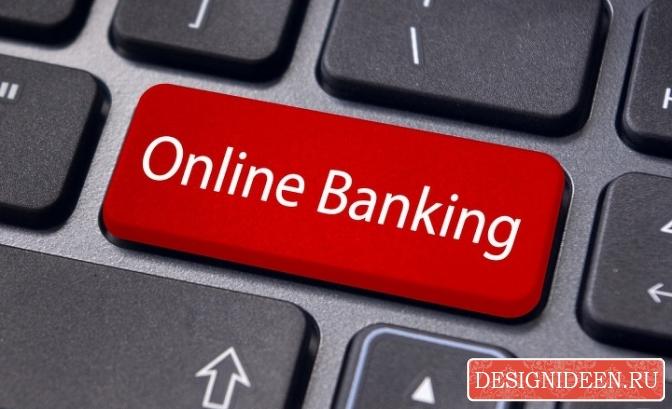 Онлайн кредиты – простой способ пополнить семейный бюджет